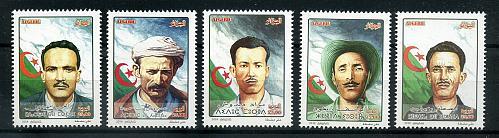 Algeria 2018 Martyrs of the Revolution set of 5 MNH Stamps