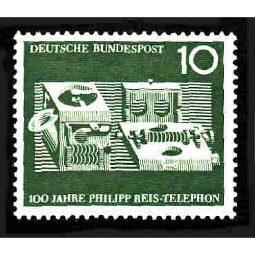 German MNH Scott #846 Catalog Value $.30