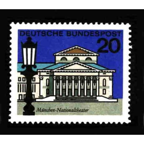 German MNH Scott #872 Catalog Value $.25