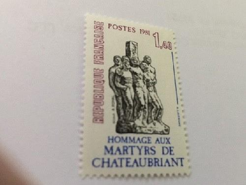 France Martyrs Chateaubriant 1981 mnh