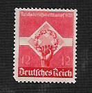 German Hinged Scott #455 Catalog Value $1.60