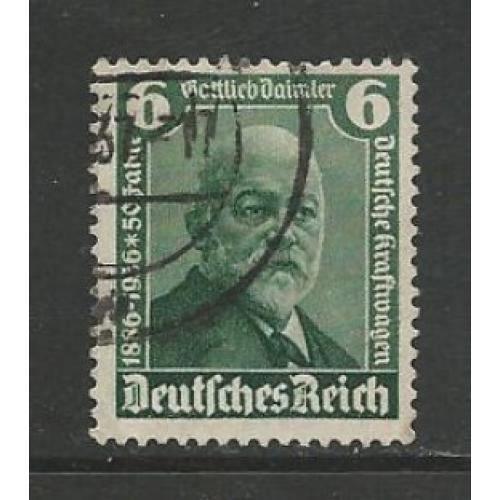 German Used Scott #470 Catalog Value $1.00