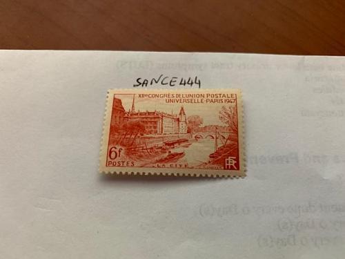 France UPU La cite mnh 1947