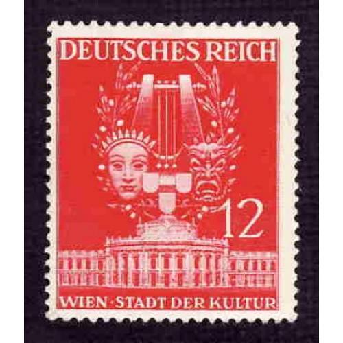 German MNH Scott #504 Catalog Value $1.80