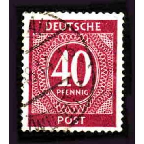 German Used Scott #548 Catalog Value $.25
