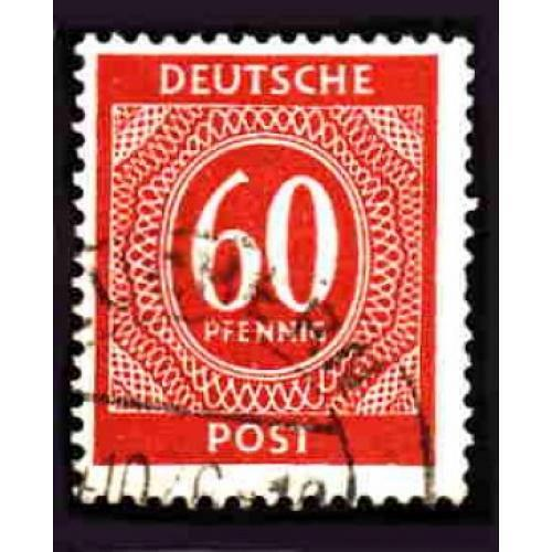 German Used Scott #552 Catalog Value $.25