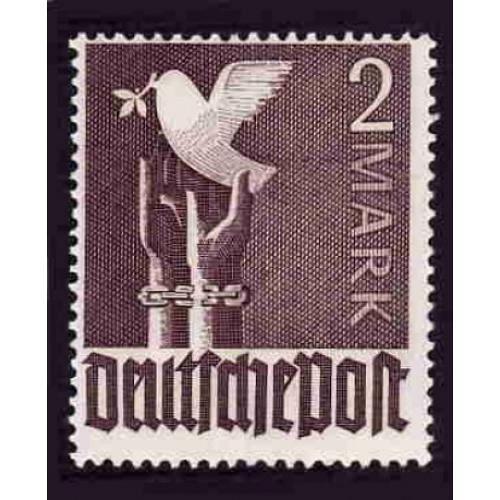 German MNH Scott #575 Catalog Value $.36