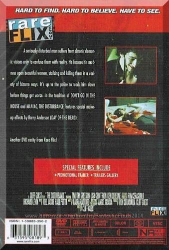 DVD - The Disturbance (1990) *Timothy Greeson / Lisa Geoffrion / Rare Flix*