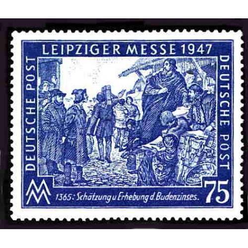 German MNH Scott #581 Catalog Value $.45