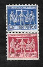 German Hinged NG Scott #585c Catalog Value $2.10
