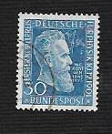 German Used Scott #686 Catalog Value $16.00