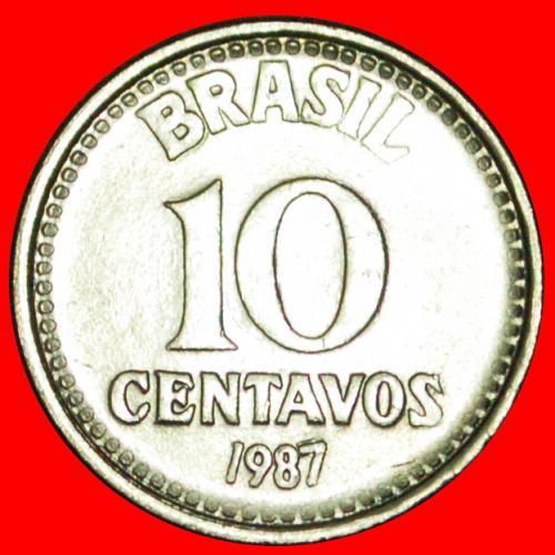+ SOUTHERN CROSS (1986-1988): BRAZIL★10 CENTAVOS 1987! LOW START ★ NO RESERVE!
