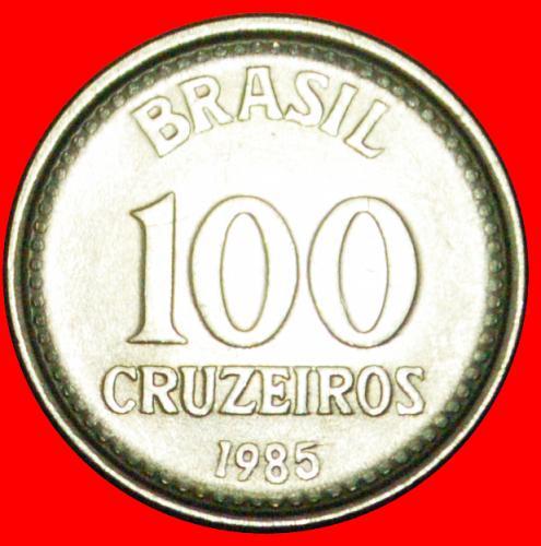 + SOUTHERN CROSS (1985-1986): BRAZIL★100 CRUZEIROS 1985! LOW START ★ NO RESERVE!