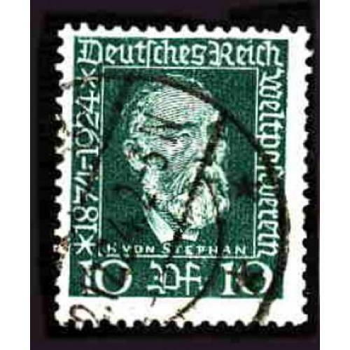 German Used Scott #340 Catalog Value $.30