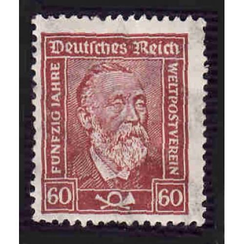 Germany Hinged Scott #342 Catalog Value $3.75