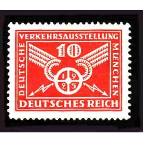 German MNH Scott #346 Catalog Value $21.00