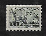 German MNH Scott #B7 Catalog Value $5.25