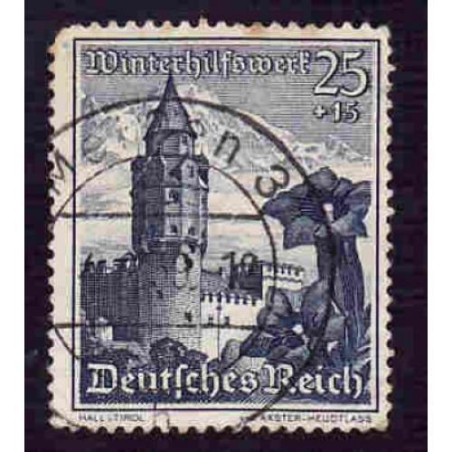 German Used Scott #B130 Catalog Value $4.50