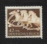 German MNH Scott #B205 Catalog Value $8.50