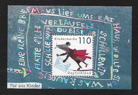 German MNH Scott #2053 Catalog Value $2.00