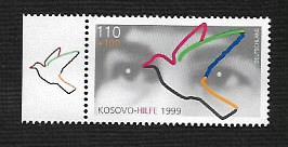 German MNH Scott #B848 Catalog Value $2.10