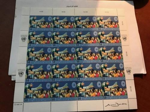 United Nations Wien Peace m/s 1998 mnh