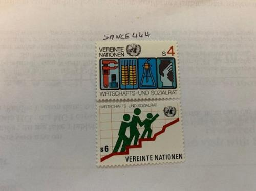United Nations Wien Solidarity 1980 mnh