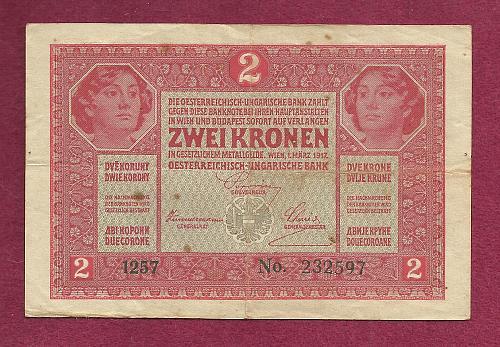Austria Hungary 2 KRONEN KORONA 1917 BANKNOTE No. 232597
