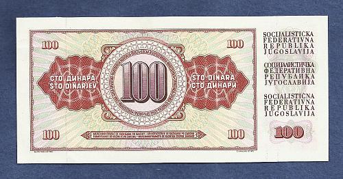 YUGOSLAVIA 100 Dinara 1978 Banknote BS 4559563 Equestrian Statue P-90