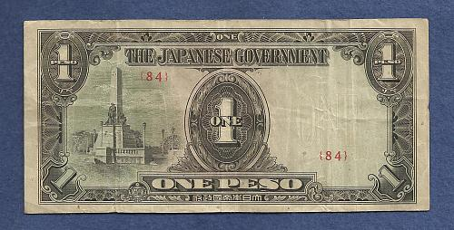 Japan 1 Peso 1943 (ND) Banknote Block 4 - Historical WWII Occupation Currency