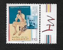 German MNH Scott #2015 Catalog Value $1.20