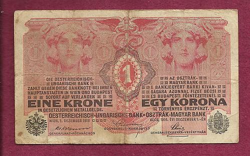 Austria Hungary 1 KRONE KORONA 1916 BANKNOTE No. 398584