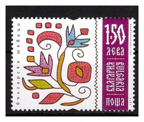 BULGARIA 2019 Bulgarian embroideries 1 v MNH