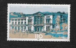German MNH Scott #2077 Catalog Value $1.20