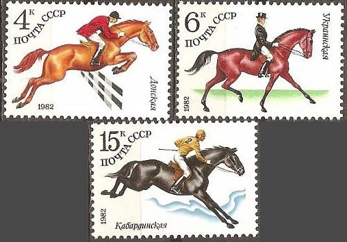 [RU5016] Russia: Sc. no. 5016-5018 (1982) MNH Full Set