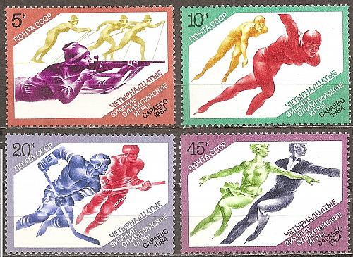 [RU5222] Russia: Sc. no. 5222-5225 (1984) MNH Full Set