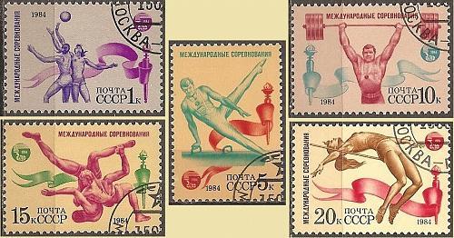 [RU5280] Russia: Sc. no. 5280-5284 (1984) CTO Full Set