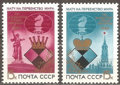[RU5290] Russia: Sc. no. 5290-5291 (1984) MNH Full Set