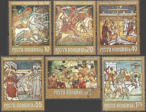 [RO2301] Romania: Sc. no. 2301-2306 (1971) CTO Complete Set