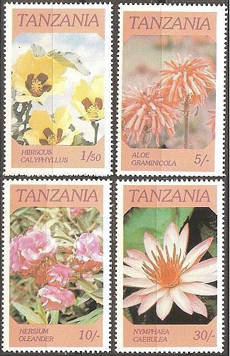 [TZ0315] Tanzania: Sc. no. 315-318 (1986) MNH Complete Set
