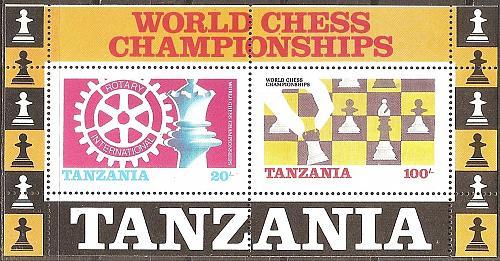 [TZ0305] Tanzania: Sc. no. 305a (1986) MNH Miniature Sheet