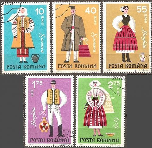 [RO2403] Romania: Sc. no. 2403-2407 (1973) CTO