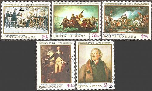 [RO2603] Romania: Sc. no. 2603-2607 (1976) CTO