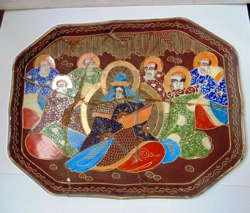 """Damaged Rare Japan Porcelain Charger with Gold Decoration and Stamp - """"Thousand Faces"""