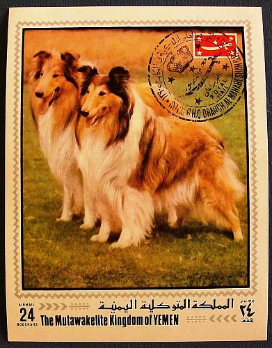 "Yemen Souvenir sheet Airmail ""Collies"""