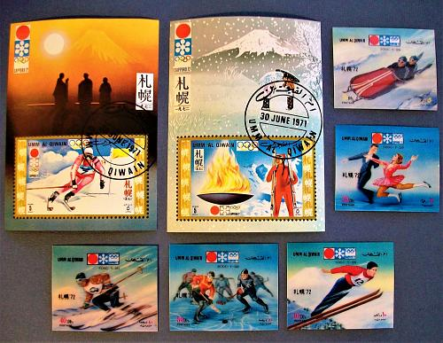 """1972 """"3D """"Sapporo Olympics"""" Umm al Qiwain Souvenir Sheet"""