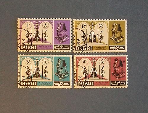 """1966 Dubai """"In Memorian- Winston Churchill"""