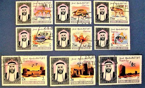 """1965 Umm al Qiwain""""Sheikh Ahmad II bin Rashid Al Mu'alla Wildlife"""