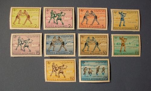 """1961 Afghanistan """"Sports"""" Children's Day Stamps"""