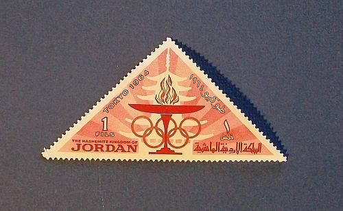 """1964 Jordan (Tokyo Olympics"""" Stamp"""